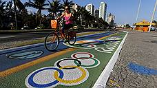 Предолимпийская Бразилия