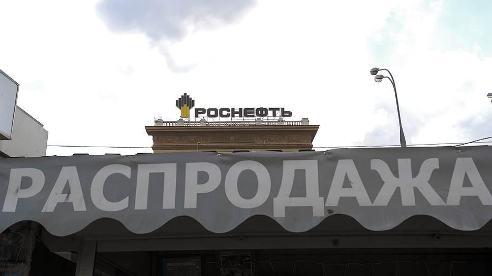 Как чиновники выступили против участия «Роснефти» в приватизации «Башнефти»