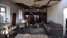 Страсбургский суд посчитал недоказанными права жителей Донбасса