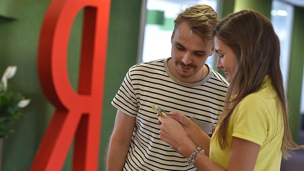 «Яндекс» смотрит на 2016 год с оптимизмом