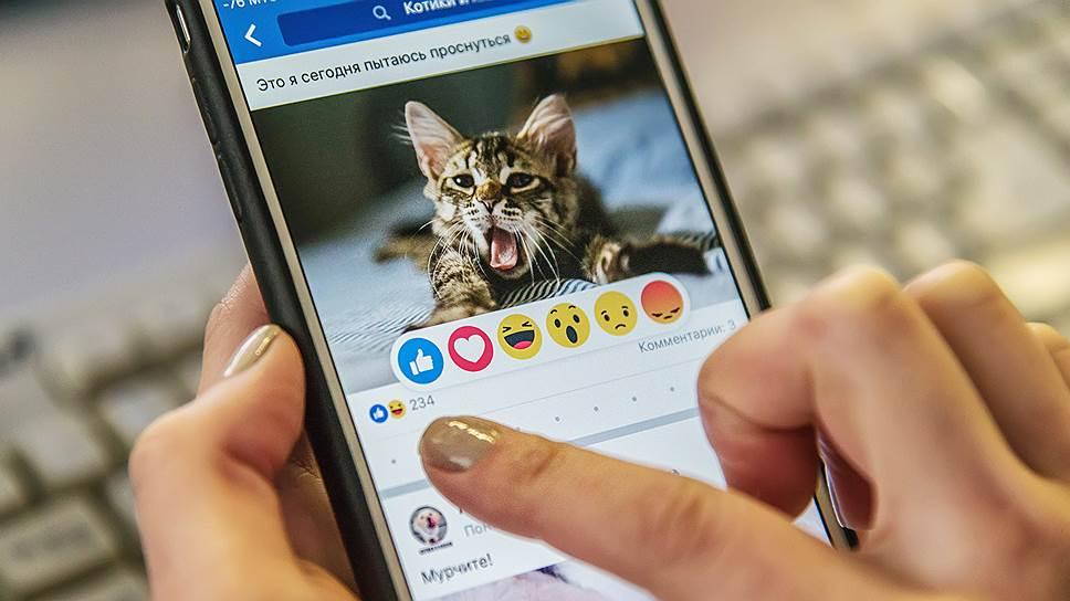 Как Facebook ударно отчитался за второй квартал