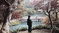 Первые фотографии Японии