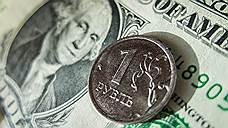 Валютный рынок. Прогноз на 1-5 августа