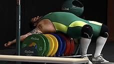 Что вы знаете о программе Олимпийских игр?
