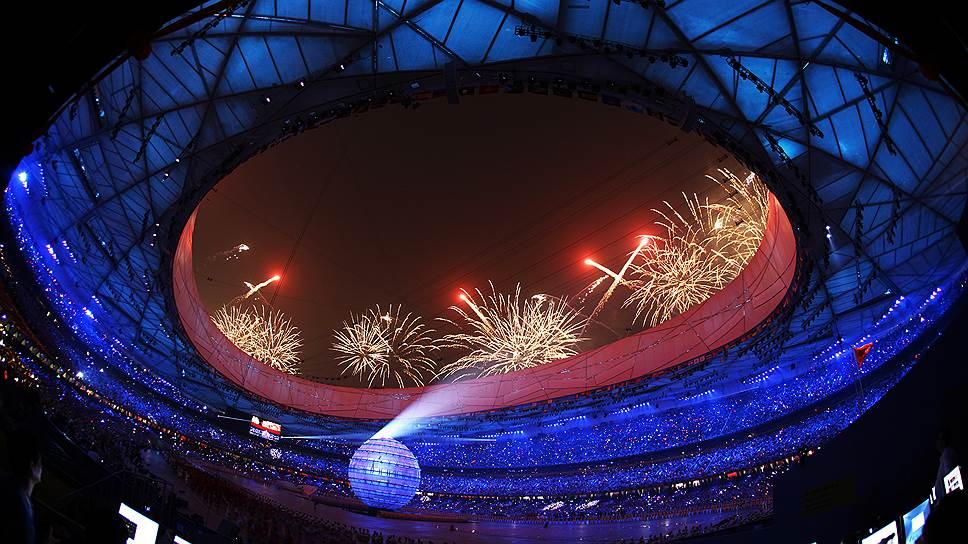 Самые дорогие летние Олимпийские игры