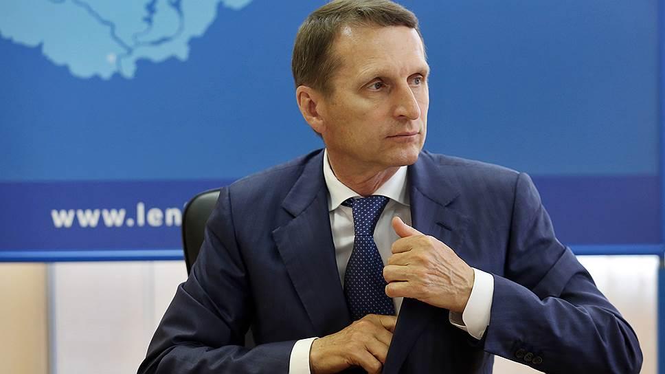 Как Сергей Нарышкин обещал очистить политологию от «домыслов с аргументами домохозяек»