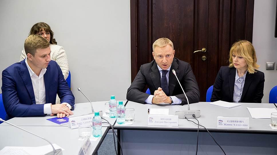 Как единороссы взяли обещание с Дмитрия Ливанова не проводить сокращения бюджетных мест в сфере образования