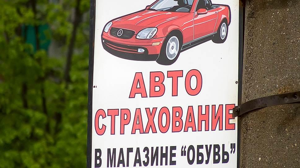 Почему большинство водителей пользуются неполным тарифом ОСАГО