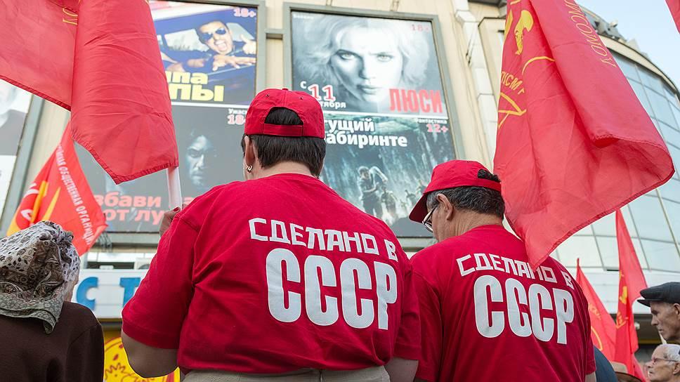 В Ульяновске и Подмосковье компартия столкнулась с противодействием чиновников