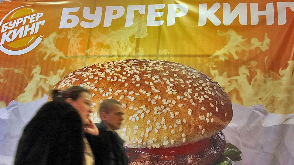 Почему сеть «Бургер Кинг» хотела получить от Сергея Шнурова 200тыс. рублей