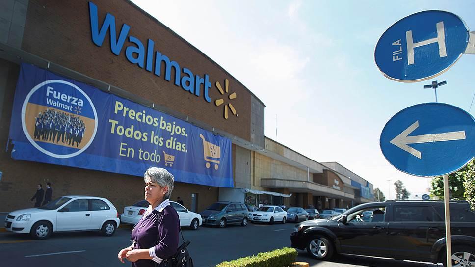 Почему Wal-Mart хочет конкурировать с Amazon в интернете