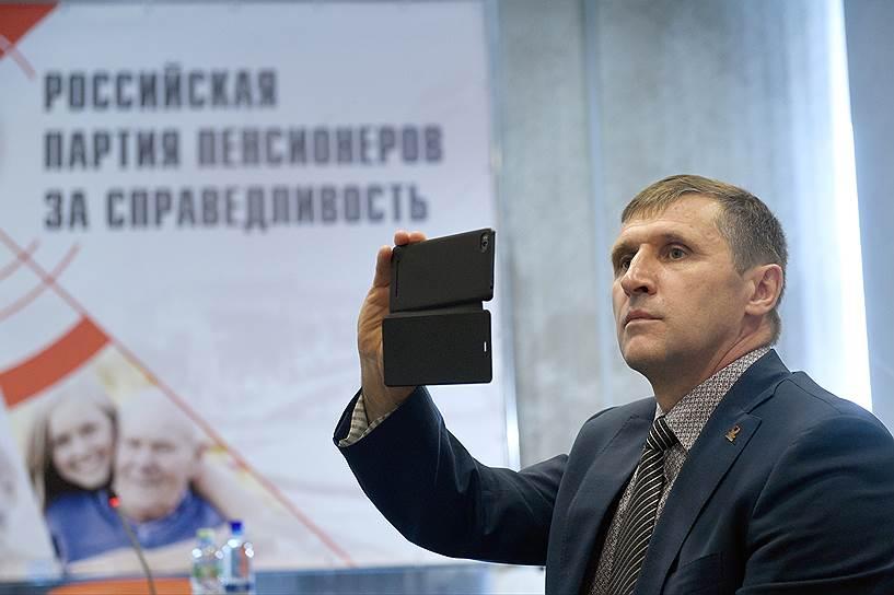 Бывший лидер «Российской партии пенсионеров за справедливость» Евгений Артюх