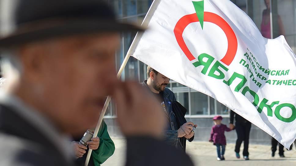 Как список партии «Яблоко» сняли в Курске с выборов по неоднозначным основаниям