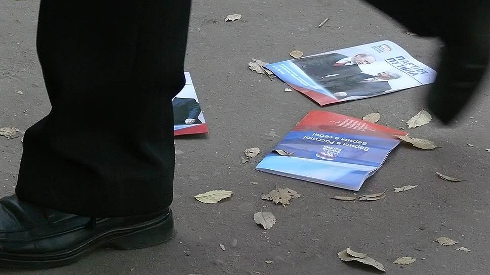 Как «Единую Россию» заподозрили в незаконной агитации