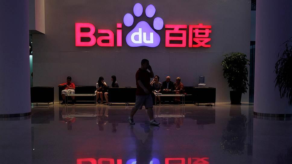 Ford и Baidu инвестируют в развитие беспилотных машин