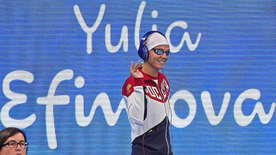 Пловчиха Юлия Ефимова