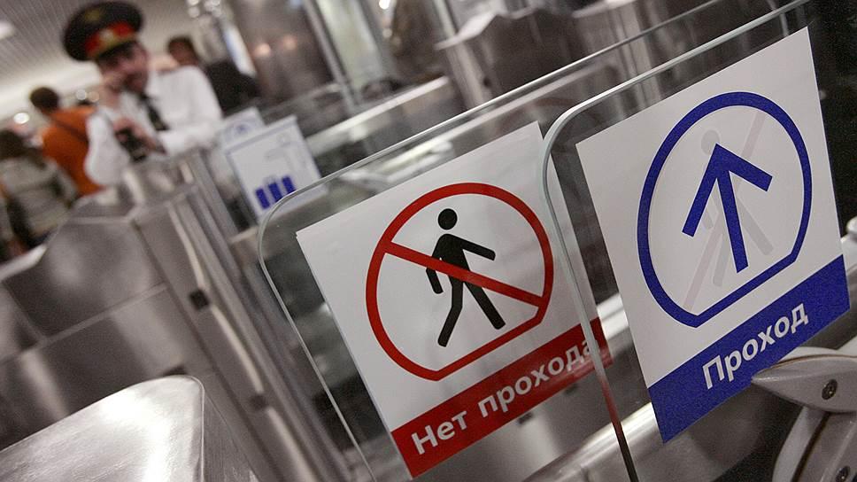В Московский метрополитен можно будет пройти по банковской карте