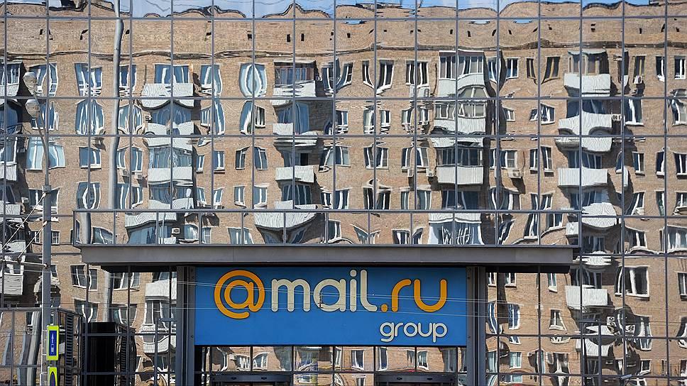 Каких финансовых результатов ждала Mail.ru Group в 2016 году