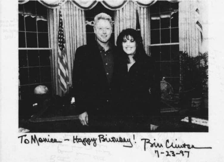 «Я, может быть, не самый великий из президентов, но никто из них не наслаждался жизнью в Белом Доме так, как я»<br>В конце второго президентского срока вокруг Билла Клинтона разгорелся скандал, связанный с интимной связью президента и молодой сотрудницы Белого дома Моникой Левински (на фото). В ходе судебного разбирательства господин Клинтон отрицал связь с девушкой, но затем признался во лжи