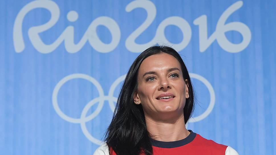 Как Елена Исинбаева объявила о завершении спортивной карьеры