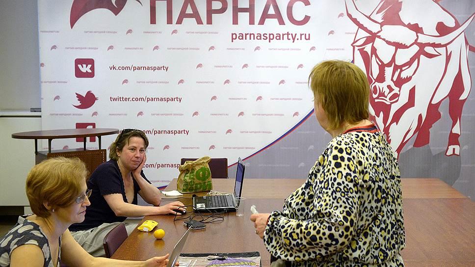 Почему кандидаты ПАРНАС не поедут в Крым