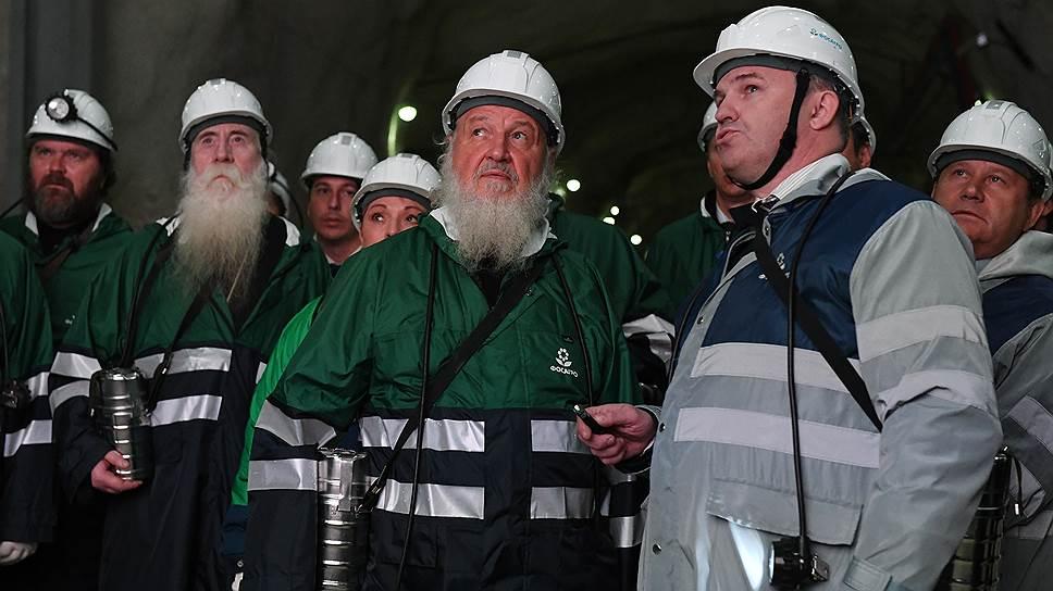 Как патриарх посетил рудники