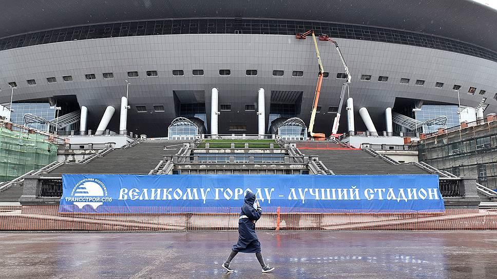 Стадион для «Зенита» достроят за счет детсадов и школ