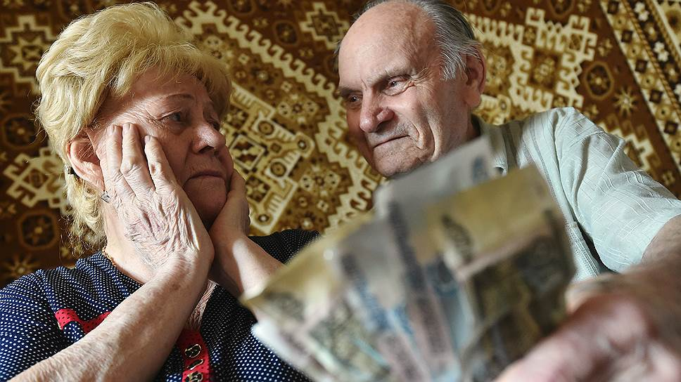 Сколько власти доплатят пенсионерам