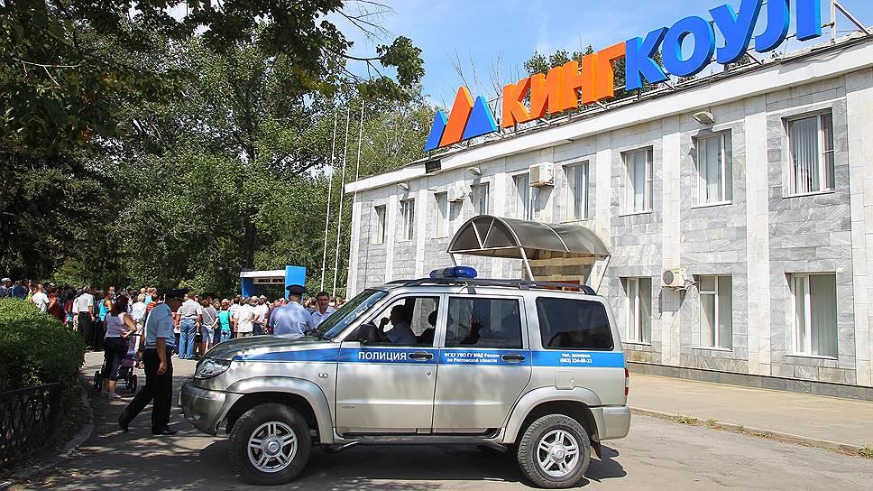 Как в Ростовской области объявили голодовку 120 шахтеров