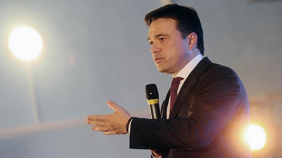 Как губернатор Подмосковья попросил президента о лесной амнистии