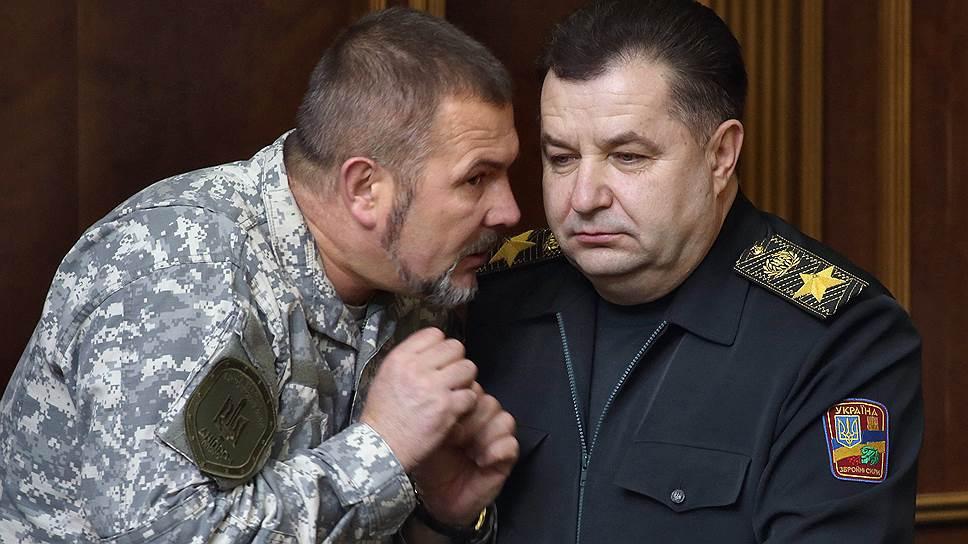 В связи с чем СКР возбудил дело против министра обороны и главы генштаба Украины