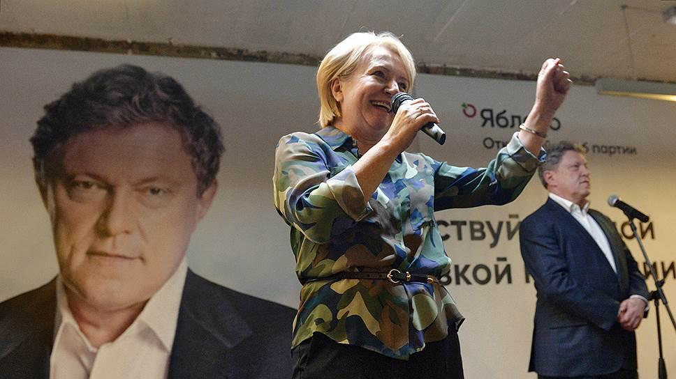 В партии «Яблоко» рассказали о планах в случае своего попадания в Госдуму