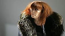 Соня Рикель - полная биография