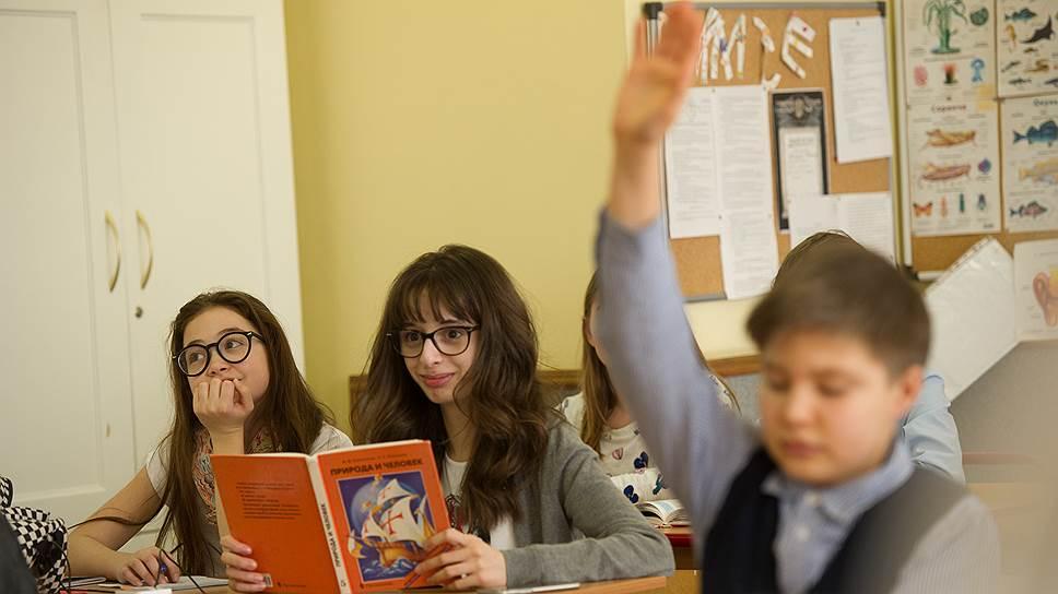 Департамент образования Москвы обновил рейтинг трехсот лучших столичных школ