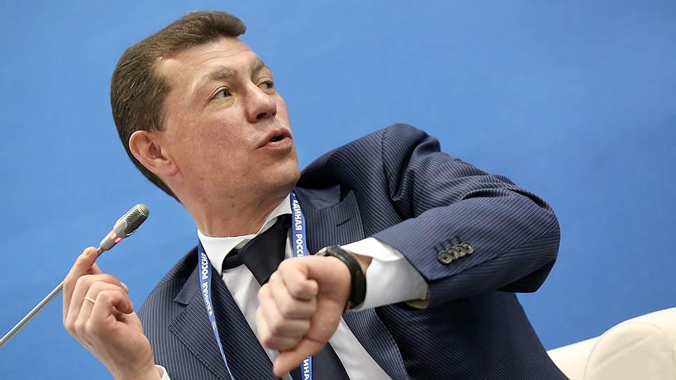 Министр труда и социальной защиты России Максим Топилин