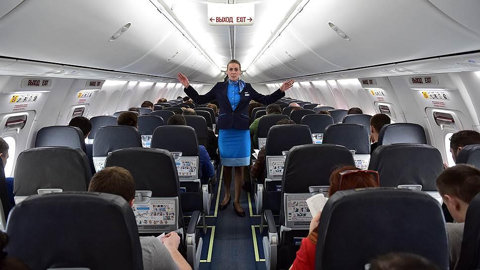 Почему пассажиропоток в авиакомпаниях продолжает снижаться