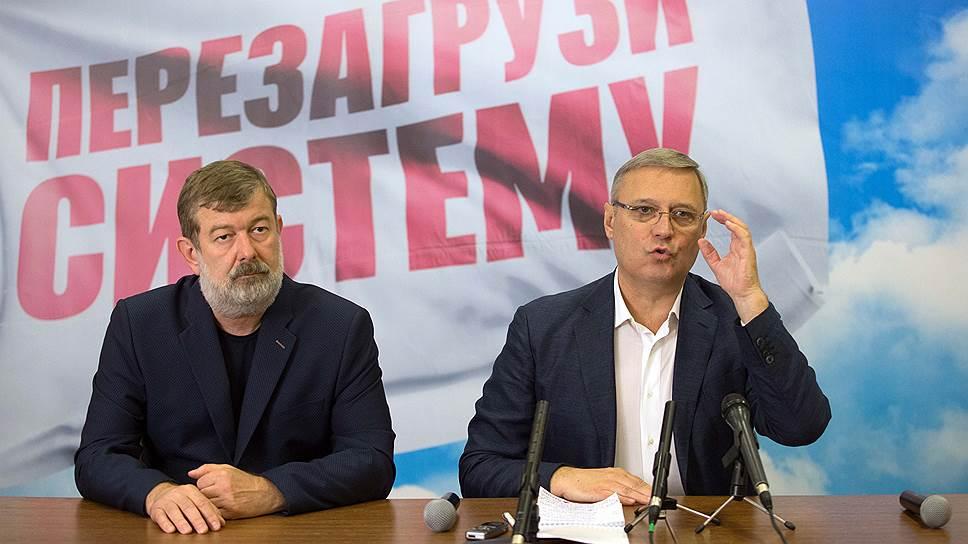 Высказывания лидеров списка ПАРНАС вызывают конфликты в региональных отделениях партии