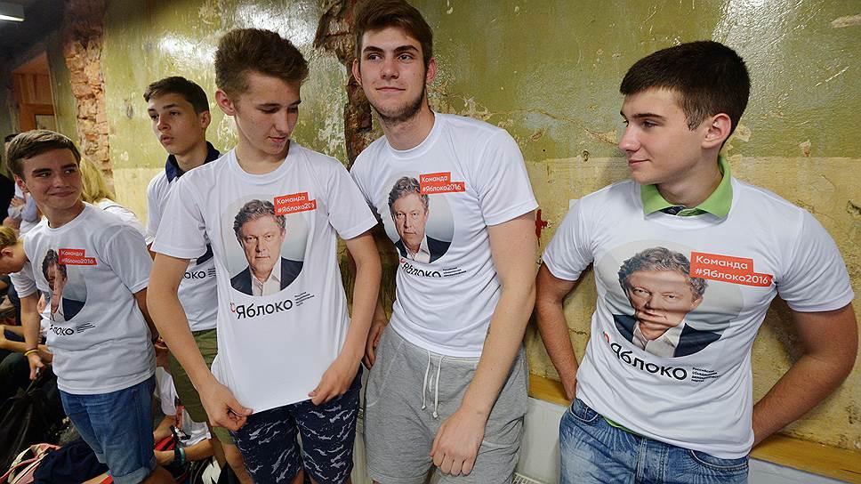 Как «Яблоко» сняли с выборов в горсовет Петрозаводска через суд