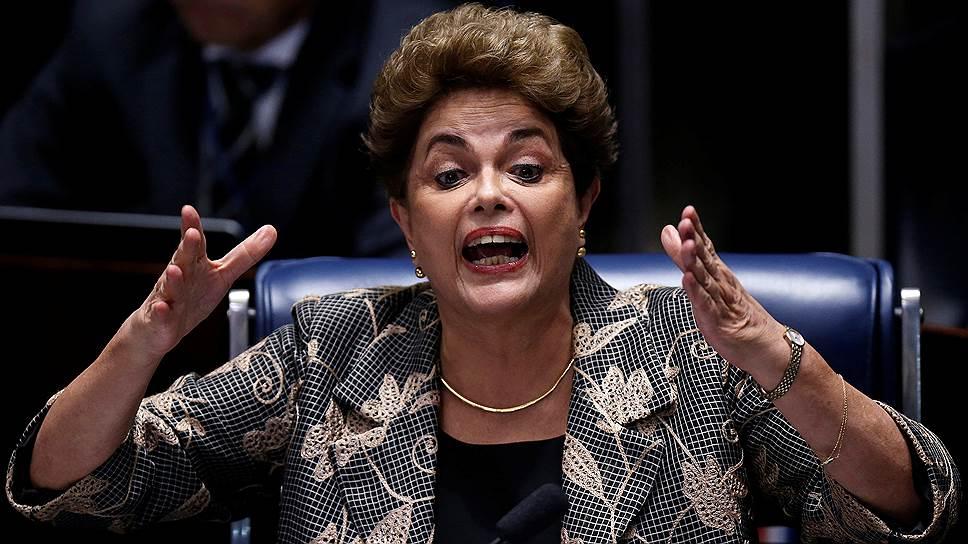 КАк президента Бразилии Дилму Руссефф отправили в отставку с опозданием