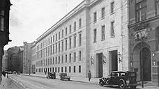 Архитектура для фюрера