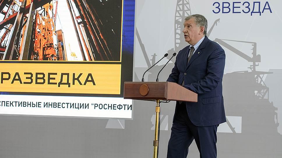Глава «Роснефти» Игорь Сечин на презентации подтвердил свои лучшие качества