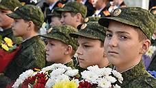 Россияне хотят видеть в школе больше патриотизма, духовности и военной подготовки