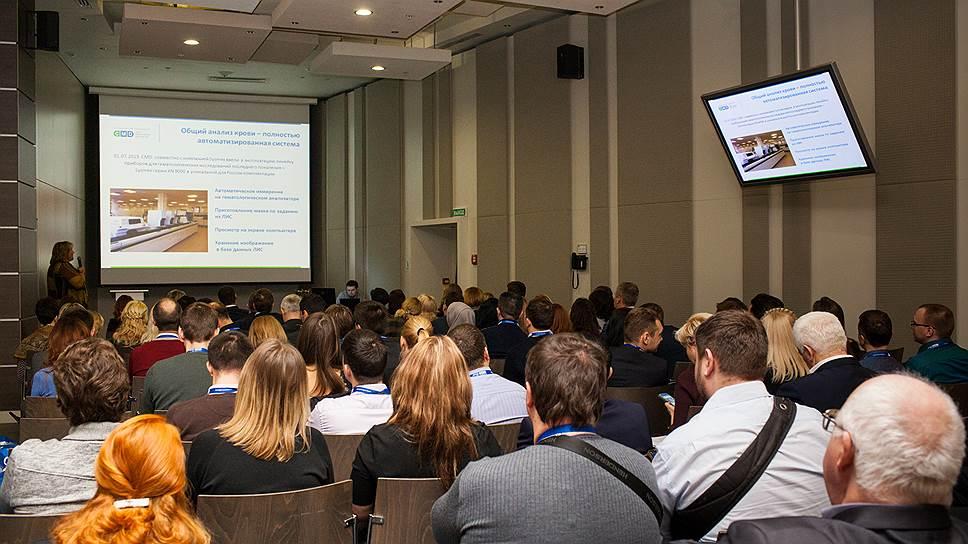 Ежегодно руководители компании и все партнеры CMD по франчайзингу собираются вместе, чтобы обсудить итоги года и перспективы дальнейшего развития