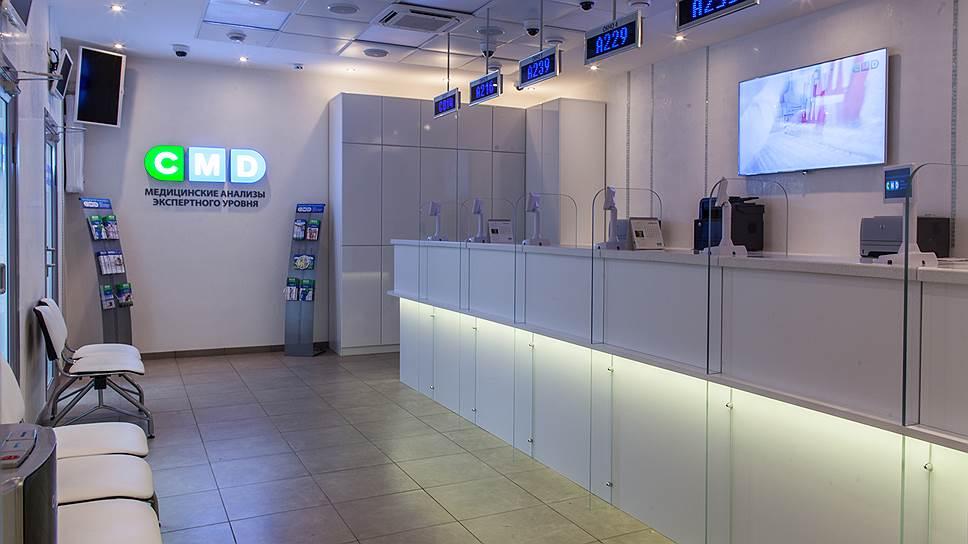 Центральный офис Центра молекулярной диагностики CMD в Новогиреево