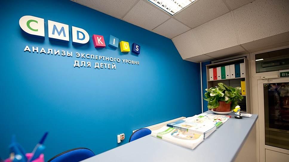 Проект CMD-kids это возможность открыть профессиональный детский медицинский центр с самым высоким качеством лабораторной диагностики