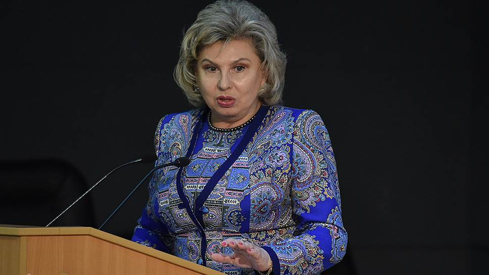 Как Татьяна Москалькова отреагировала на задержание активисток в Беслане