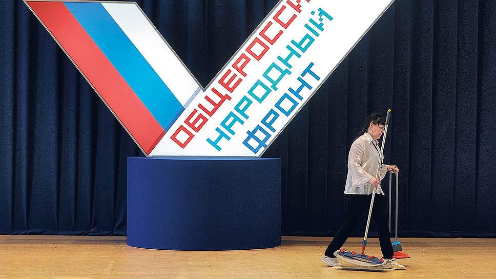 Кем ОНФ планировал заменить после выборов депутатов в штабах