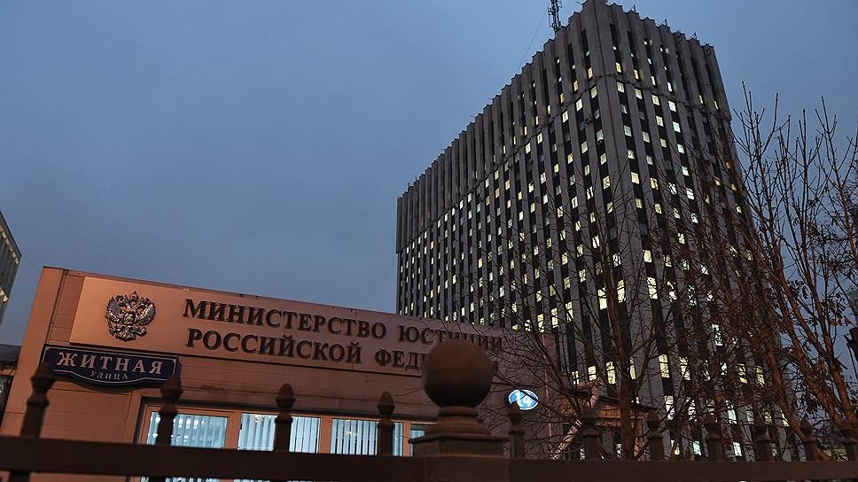 Почему Минюст включил аналитический центр в список иностранных агентов