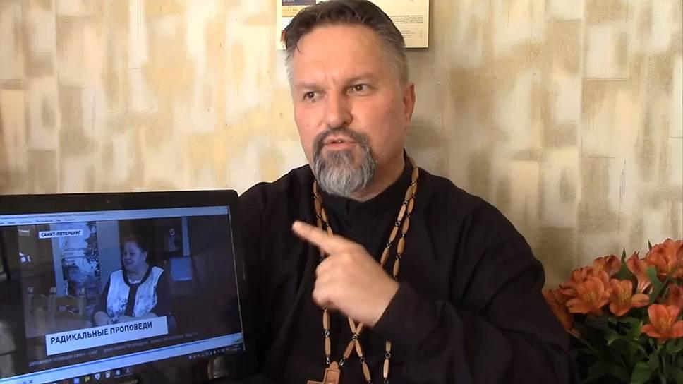 В Санкт-Петербурге суд оштрафовал священника Реформаторской церкви за незаконную миссионерскую деятельность