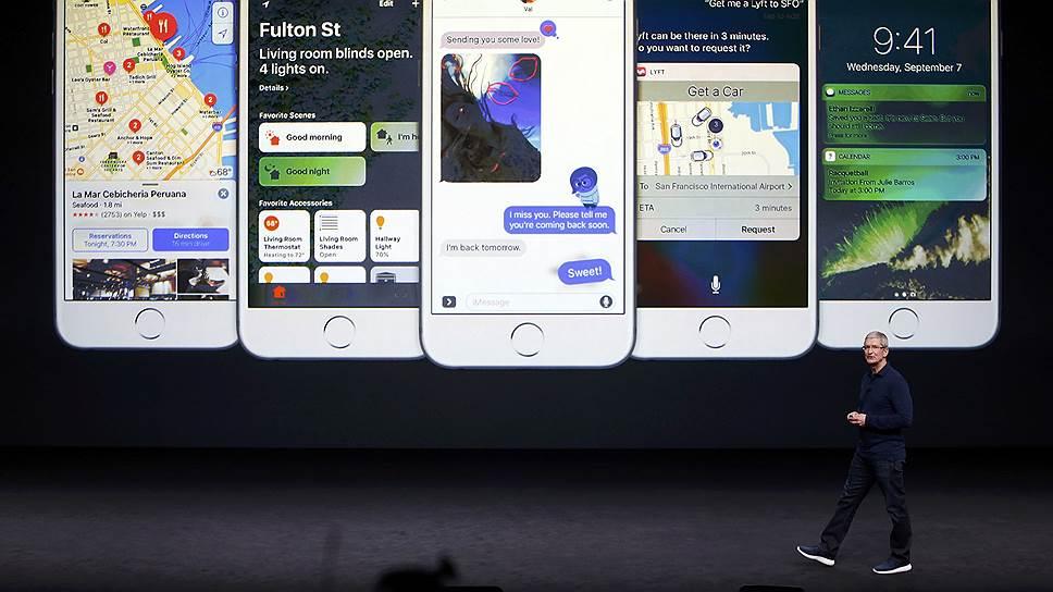 Как Apple представила iPhone 7